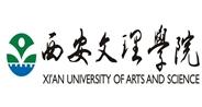 西安文理学院